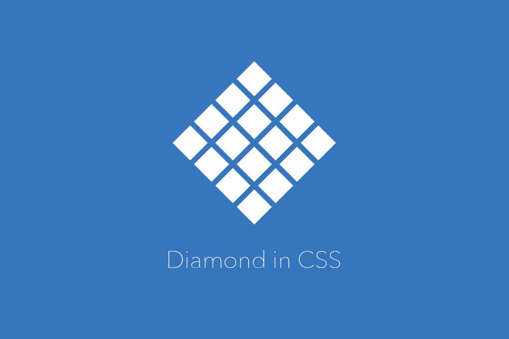 diamond-in-css