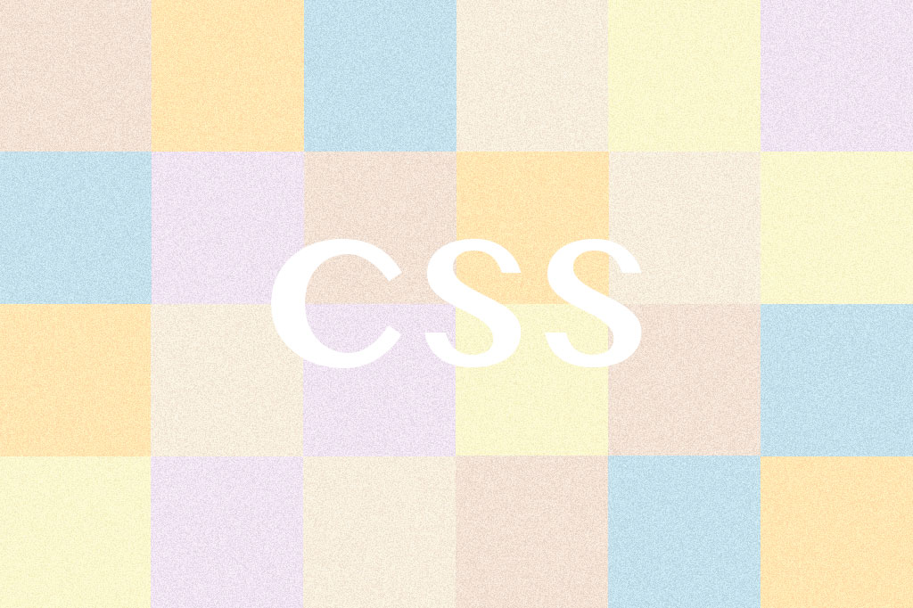css-flash-text