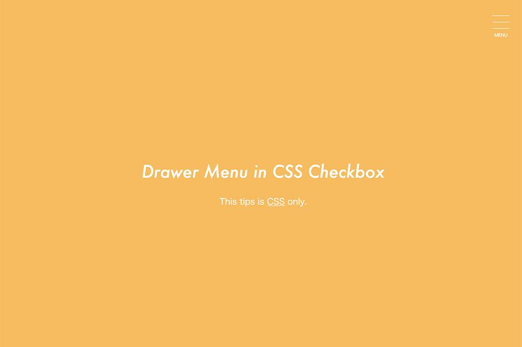 img1-drawer-menu-in-css-checkbox