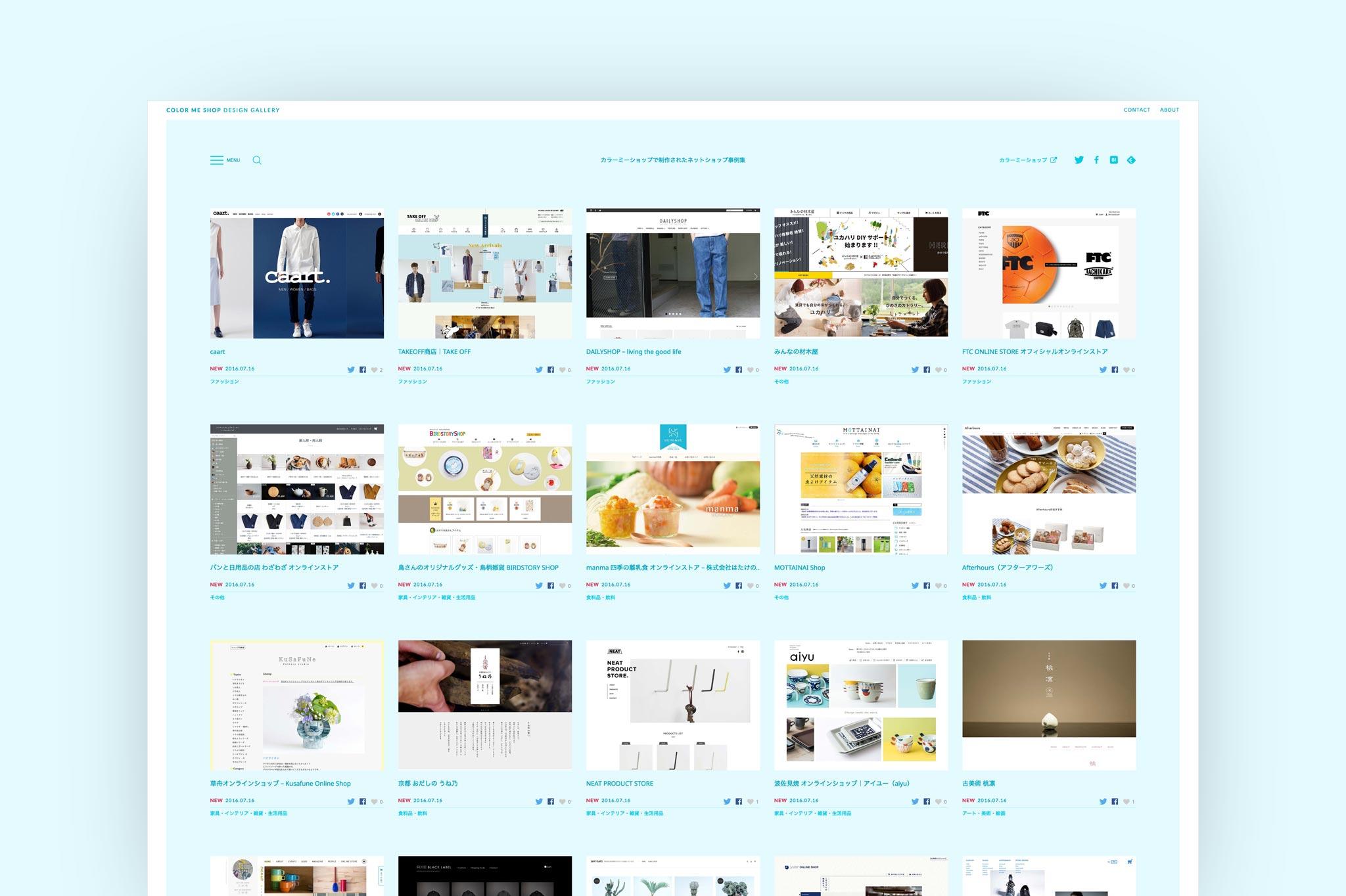 website color me shop design gallery web design private work