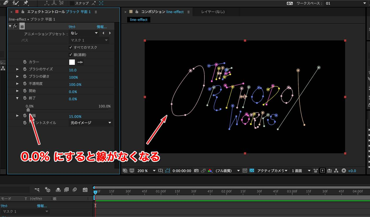 line-effect_13
