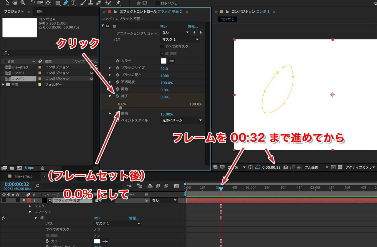 line-effect_22