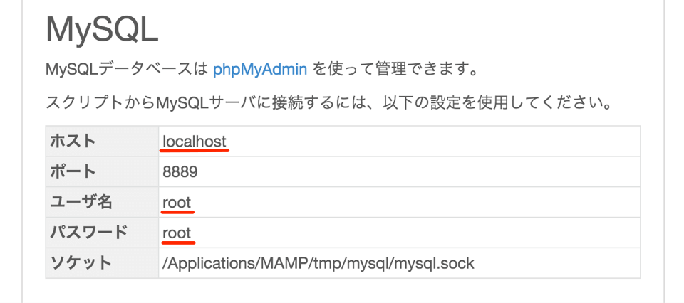 host-name
