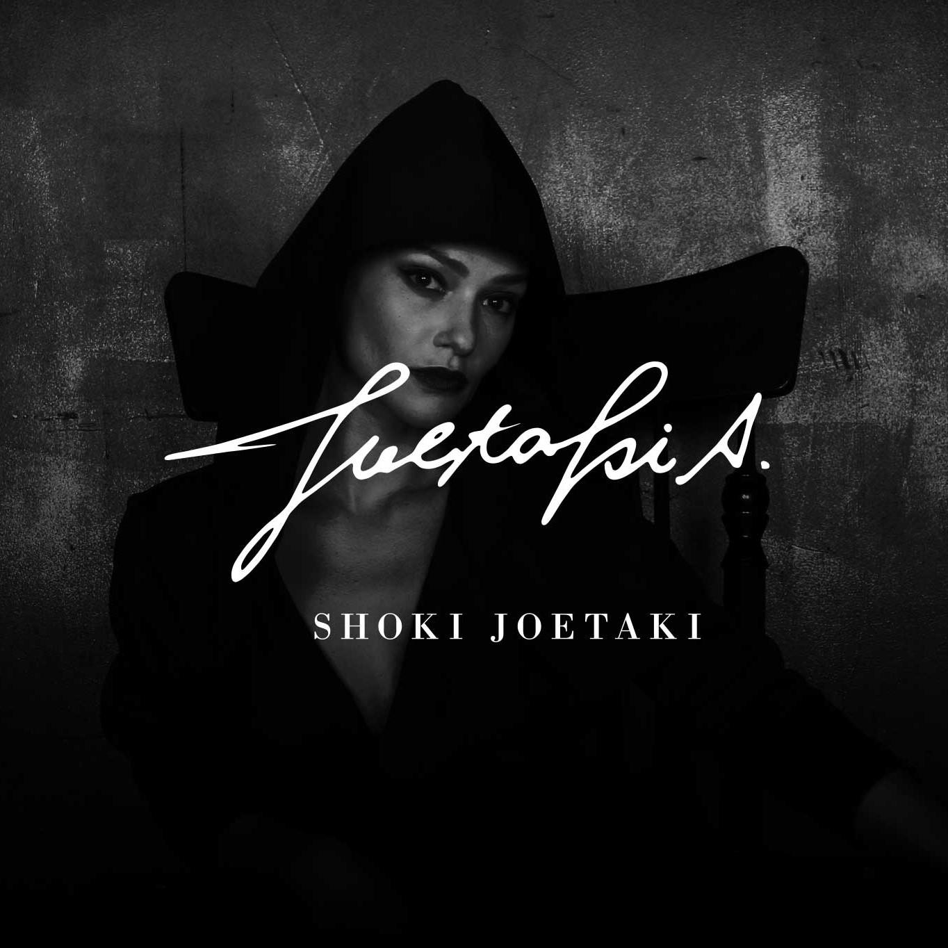 eyecatch shoki joetaki