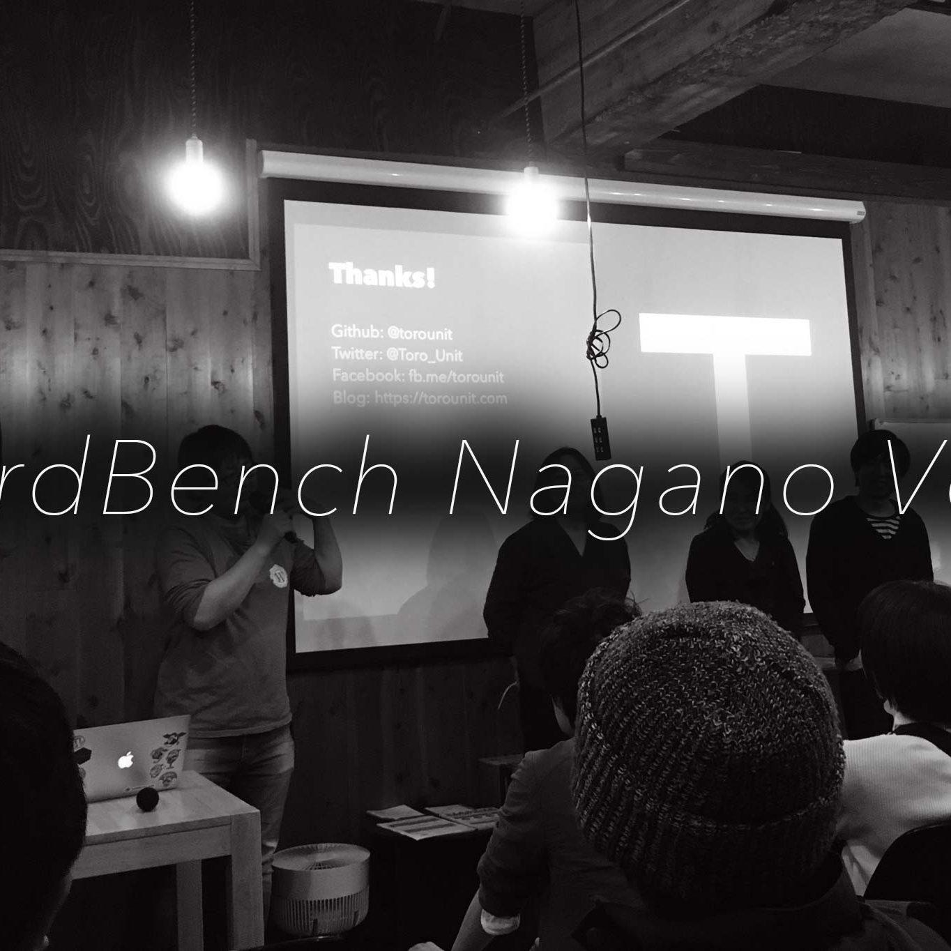 catch-wordbench-nagano-v6