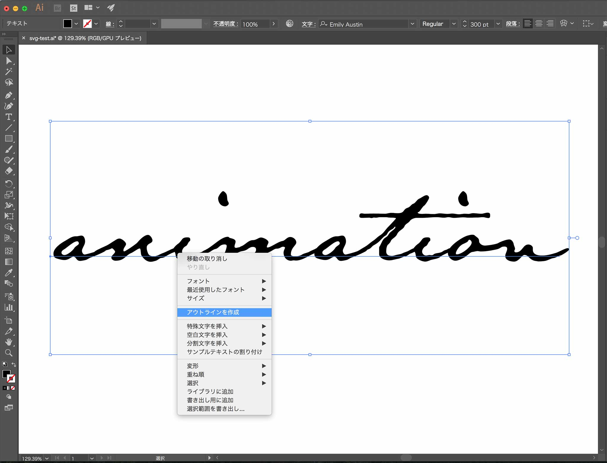 svg-handwriting-animation-2