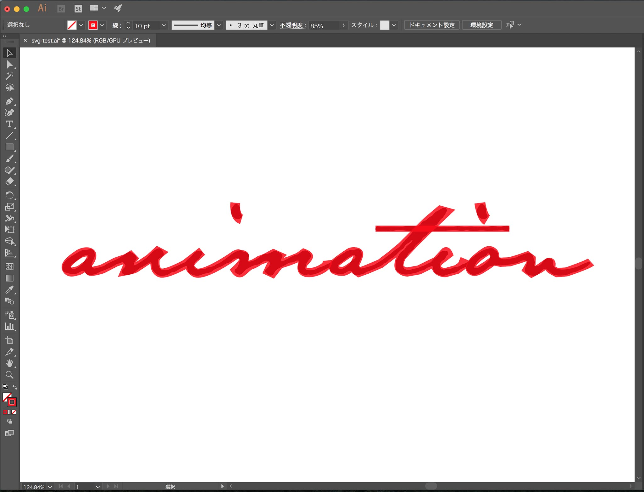 svg-handwriting-animation-5